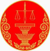 court-logo